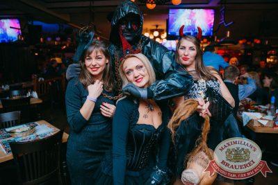Halloween: первый день шабаша. Вечеринка по мотивам фильма «Гоголь», 27 октября 2017 - Ресторан «Максимилианс» Красноярск - 46