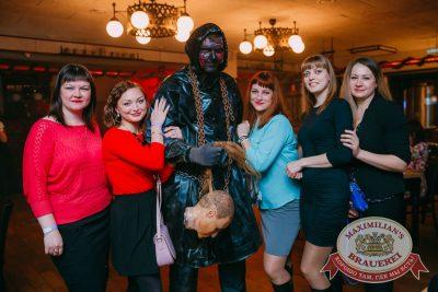 Halloween: первый день шабаша. Вечеринка по мотивам фильма «Гоголь», 27 октября 2017 - Ресторан «Максимилианс» Красноярск - 48