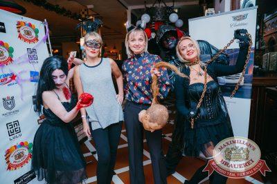 Halloween: первый день шабаша. Вечеринка по мотивам фильма «Гоголь», 27 октября 2017 - Ресторан «Максимилианс» Красноярск - 5