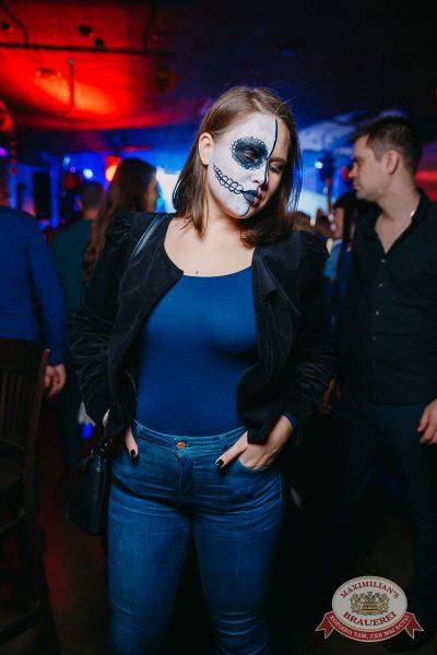 Halloween: первый день шабаша. Вечеринка по мотивам фильма «Гоголь», 27 октября 2017 - Ресторан «Максимилианс» Красноярск - 55