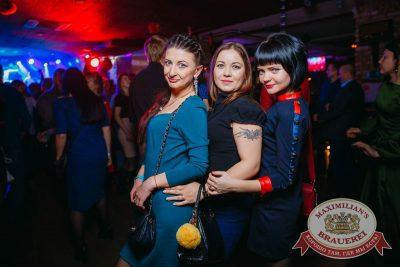 Halloween: первый день шабаша. Вечеринка по мотивам фильма «Гоголь», 27 октября 2017 - Ресторан «Максимилианс» Красноярск - 56