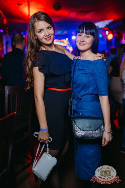 Halloween: первый день шабаша. Вечеринка по мотивам фильма «Гоголь», 27 октября 2017 - Ресторан «Максимилианс» Красноярск - 57