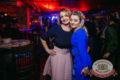 Halloween: первый день шабаша. Вечеринка по мотивам фильма «Гоголь», 27 октября 2017 - Ресторан «Максимилианс» Красноярск - 59