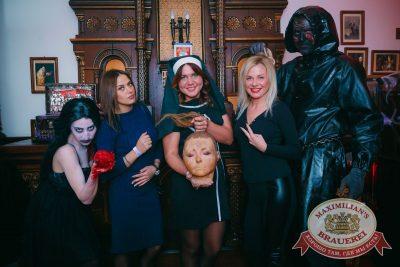 Halloween: первый день шабаша. Вечеринка по мотивам фильма «Гоголь», 27 октября 2017 - Ресторан «Максимилианс» Красноярск - 6