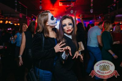 Halloween: первый день шабаша. Вечеринка по мотивам фильма «Гоголь», 27 октября 2017 - Ресторан «Максимилианс» Красноярск - 60