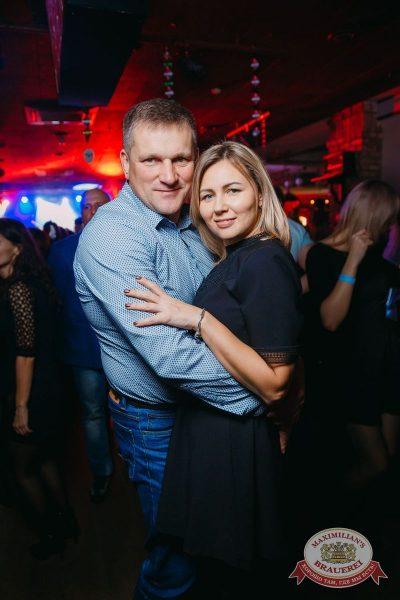 Halloween: первый день шабаша. Вечеринка по мотивам фильма «Гоголь», 27 октября 2017 - Ресторан «Максимилианс» Красноярск - 63