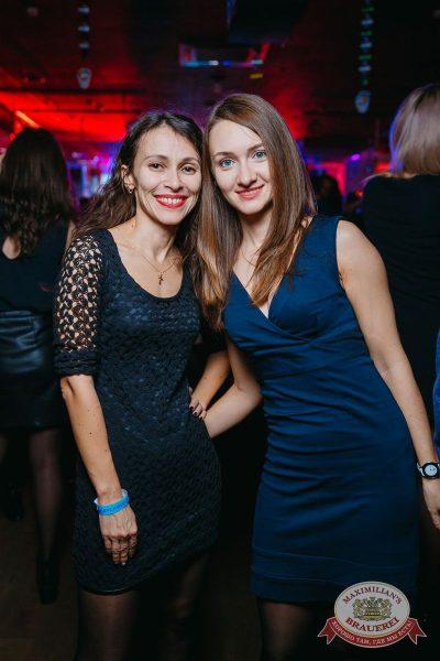 Halloween: первый день шабаша. Вечеринка по мотивам фильма «Гоголь», 27 октября 2017 - Ресторан «Максимилианс» Красноярск - 64