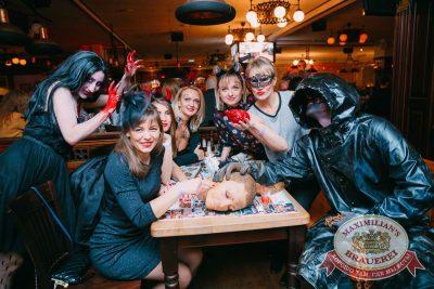 Halloween: первый день шабаша. Вечеринка по мотивам фильма «Гоголь», 27 октября 2017 - Ресторан «Максимилианс» Красноярск - 8
