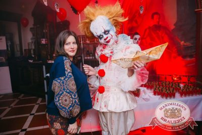 Halloween: второй день шабаша. Вечеринка по мотивам фильма «Оно», 28 октября 2017 - Ресторан «Максимилианс» Красноярск - 1