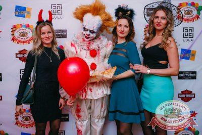 Halloween: второй день шабаша. Вечеринка по мотивам фильма «Оно», 28 октября 2017 - Ресторан «Максимилианс» Красноярск - 11