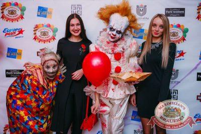 Halloween: второй день шабаша. Вечеринка по мотивам фильма «Оно», 28 октября 2017 - Ресторан «Максимилианс» Красноярск - 12