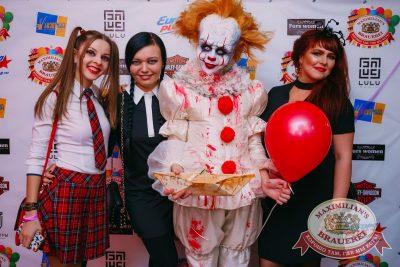 Halloween: второй день шабаша. Вечеринка по мотивам фильма «Оно», 28 октября 2017 - Ресторан «Максимилианс» Красноярск - 15