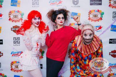 Halloween: второй день шабаша. Вечеринка по мотивам фильма «Оно», 28 октября 2017 - Ресторан «Максимилианс» Красноярск - 17