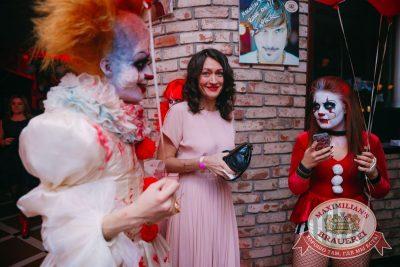 Halloween: второй день шабаша. Вечеринка по мотивам фильма «Оно», 28 октября 2017 - Ресторан «Максимилианс» Красноярск - 2