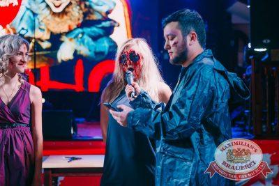 Halloween: второй день шабаша. Вечеринка по мотивам фильма «Оно», 28 октября 2017 - Ресторан «Максимилианс» Красноярск - 20