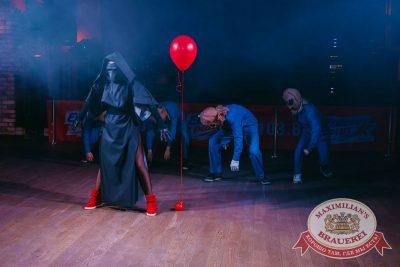 Halloween: второй день шабаша. Вечеринка по мотивам фильма «Оно», 28 октября 2017 - Ресторан «Максимилианс» Красноярск - 24