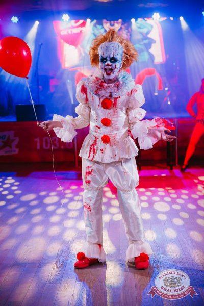 Halloween: второй день шабаша. Вечеринка по мотивам фильма «Оно», 28 октября 2017 - Ресторан «Максимилианс» Красноярск - 29