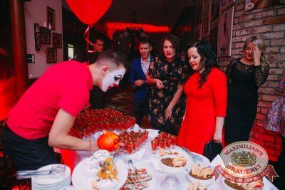 Halloween: второй день шабаша. Вечеринка по мотивам фильма «Оно», 28 октября 2017 - Ресторан «Максимилианс» Красноярск - 3