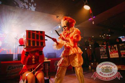 Halloween: второй день шабаша. Вечеринка по мотивам фильма «Оно», 28 октября 2017 - Ресторан «Максимилианс» Красноярск - 30
