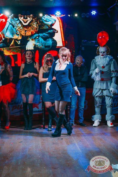 Halloween: второй день шабаша. Вечеринка по мотивам фильма «Оно», 28 октября 2017 - Ресторан «Максимилианс» Красноярск - 32