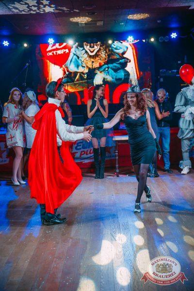 Halloween: второй день шабаша. Вечеринка по мотивам фильма «Оно», 28 октября 2017 - Ресторан «Максимилианс» Красноярск - 33