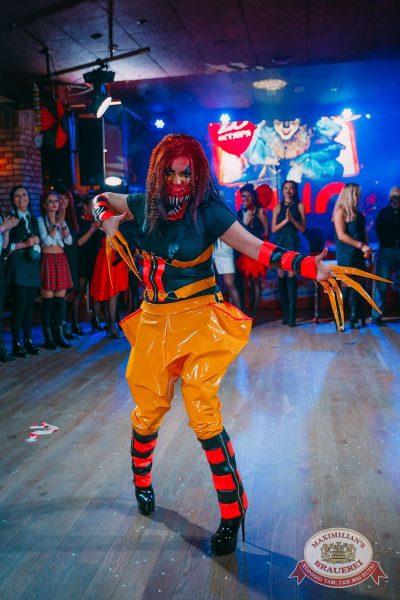 Halloween: второй день шабаша. Вечеринка по мотивам фильма «Оно», 28 октября 2017 - Ресторан «Максимилианс» Красноярск - 34