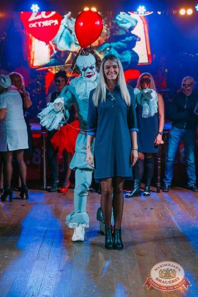 Halloween: второй день шабаша. Вечеринка по мотивам фильма «Оно», 28 октября 2017 - Ресторан «Максимилианс» Красноярск - 35