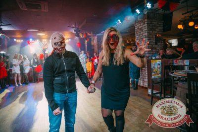 Halloween: второй день шабаша. Вечеринка по мотивам фильма «Оно», 28 октября 2017 - Ресторан «Максимилианс» Красноярск - 36