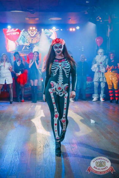 Halloween: второй день шабаша. Вечеринка по мотивам фильма «Оно», 28 октября 2017 - Ресторан «Максимилианс» Красноярск - 39
