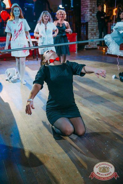 Halloween: второй день шабаша. Вечеринка по мотивам фильма «Оно», 28 октября 2017 - Ресторан «Максимилианс» Красноярск - 42