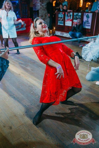 Halloween: второй день шабаша. Вечеринка по мотивам фильма «Оно», 28 октября 2017 - Ресторан «Максимилианс» Красноярск - 44