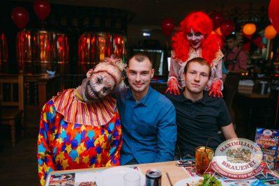 Halloween: второй день шабаша. Вечеринка по мотивам фильма «Оно», 28 октября 2017 - Ресторан «Максимилианс» Красноярск - 5