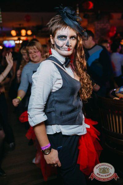 Halloween: второй день шабаша. Вечеринка по мотивам фильма «Оно», 28 октября 2017 - Ресторан «Максимилианс» Красноярск - 53