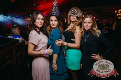 Halloween: второй день шабаша. Вечеринка по мотивам фильма «Оно», 28 октября 2017 - Ресторан «Максимилианс» Красноярск - 59