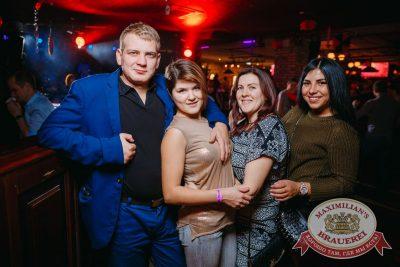 Halloween: второй день шабаша. Вечеринка по мотивам фильма «Оно», 28 октября 2017 - Ресторан «Максимилианс» Красноярск - 60