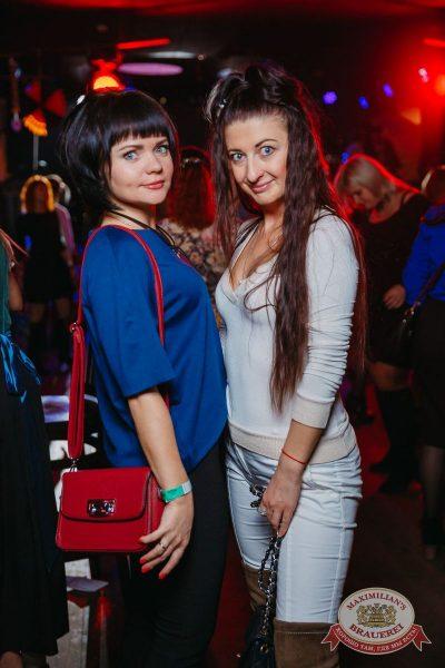 Halloween: второй день шабаша. Вечеринка по мотивам фильма «Оно», 28 октября 2017 - Ресторан «Максимилианс» Красноярск - 61