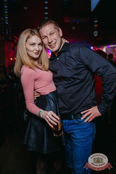 Halloween: второй день шабаша. Вечеринка по мотивам фильма «Оно», 28 октября 2017 - Ресторан «Максимилианс» Красноярск - 64
