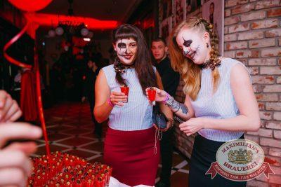 Halloween: второй день шабаша. Вечеринка по мотивам фильма «Оно», 28 октября 2017 - Ресторан «Максимилианс» Красноярск - 8