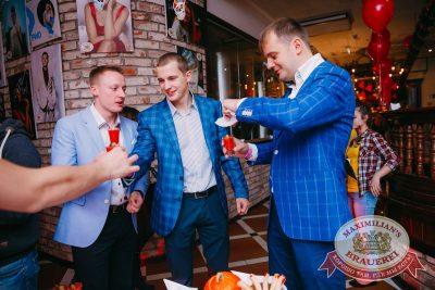 Halloween: второй день шабаша. Вечеринка по мотивам фильма «Оно», 28 октября 2017 - Ресторан «Максимилианс» Красноярск - 9