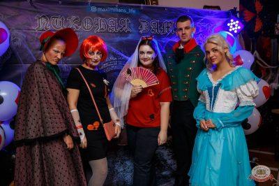 «Хэллоуин»: «Пиковая дама», 1 ноября 2019 - Ресторан «Максимилианс» Красноярск - 1