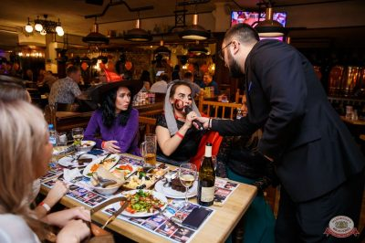 «Хэллоуин»: «Пиковая дама», 1 ноября 2019 - Ресторан «Максимилианс» Красноярск - 11