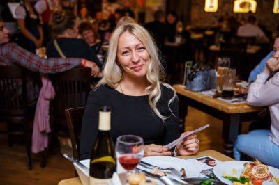 «Хэллоуин»: «Пиковая дама», 1 ноября 2019 - Ресторан «Максимилианс» Красноярск - 12
