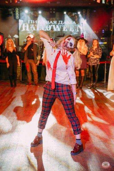 «Хэллоуин»: «Пиковая дама», 1 ноября 2019 - Ресторан «Максимилианс» Красноярск - 18