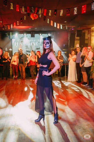 «Хэллоуин»: «Пиковая дама», 1 ноября 2019 - Ресторан «Максимилианс» Красноярск - 19