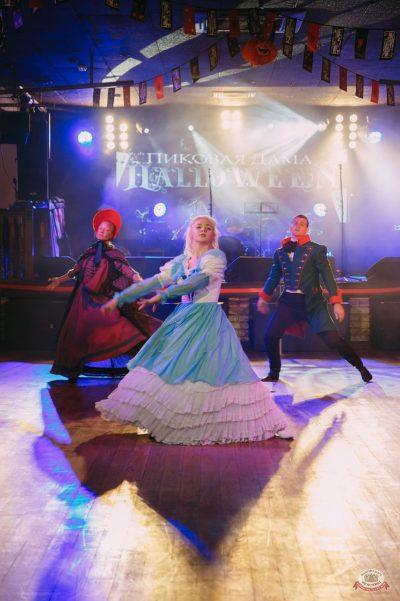 «Хэллоуин»: «Пиковая дама», 1 ноября 2019 - Ресторан «Максимилианс» Красноярск - 20
