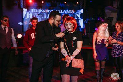 «Хэллоуин»: «Пиковая дама», 1 ноября 2019 - Ресторан «Максимилианс» Красноярск - 21