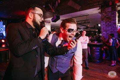 «Хэллоуин»: «Пиковая дама», 1 ноября 2019 - Ресторан «Максимилианс» Красноярск - 22
