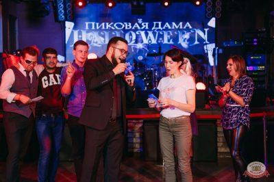 «Хэллоуин»: «Пиковая дама», 1 ноября 2019 - Ресторан «Максимилианс» Красноярск - 24