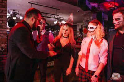 «Хэллоуин»: «Пиковая дама», 1 ноября 2019 - Ресторан «Максимилианс» Красноярск - 25