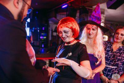 «Хэллоуин»: «Пиковая дама», 1 ноября 2019 - Ресторан «Максимилианс» Красноярск - 27